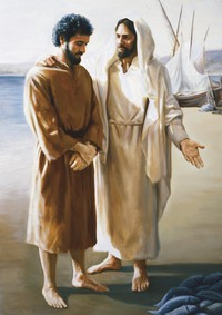 Christ and Peter