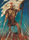 Captain Moroni and Title of Liberty