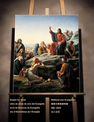 Gospel Art Book cover