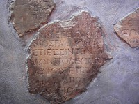 Roman-era inscription