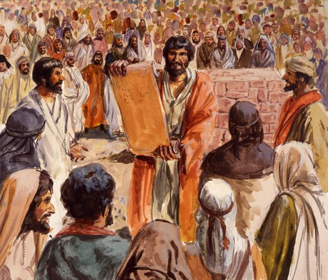 Joshua reading commandments