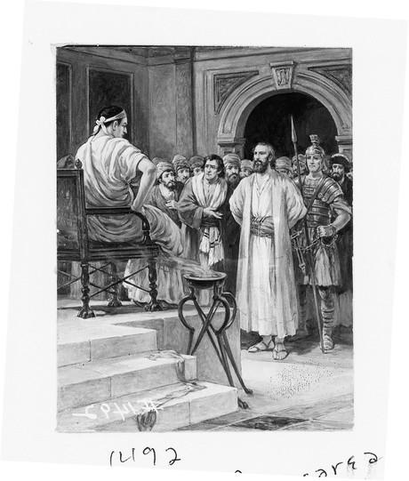 Paul testifying