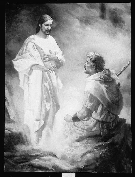 Christ speaking to Moses