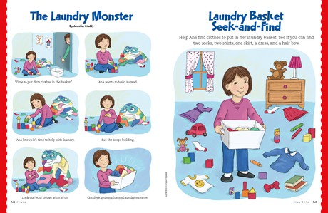 The Laundry Monster