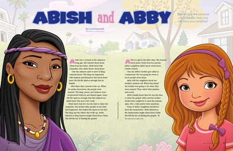 Abish and Abby