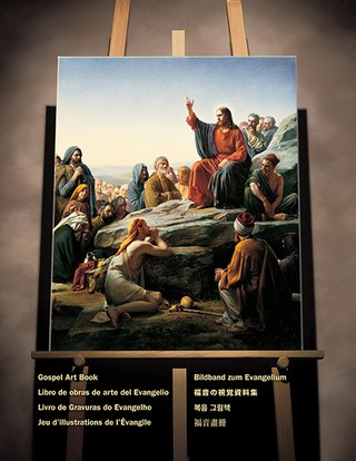 Gospel Art Book cover