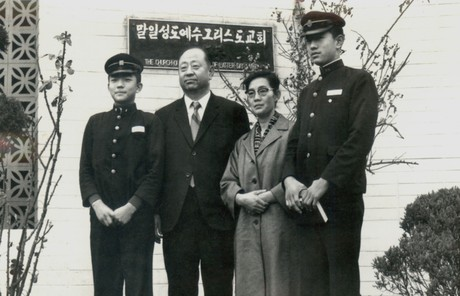 La familia del élder Choi