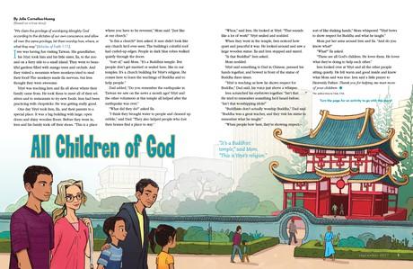 All Children of God
