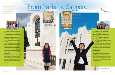 From Paris to Sapporo