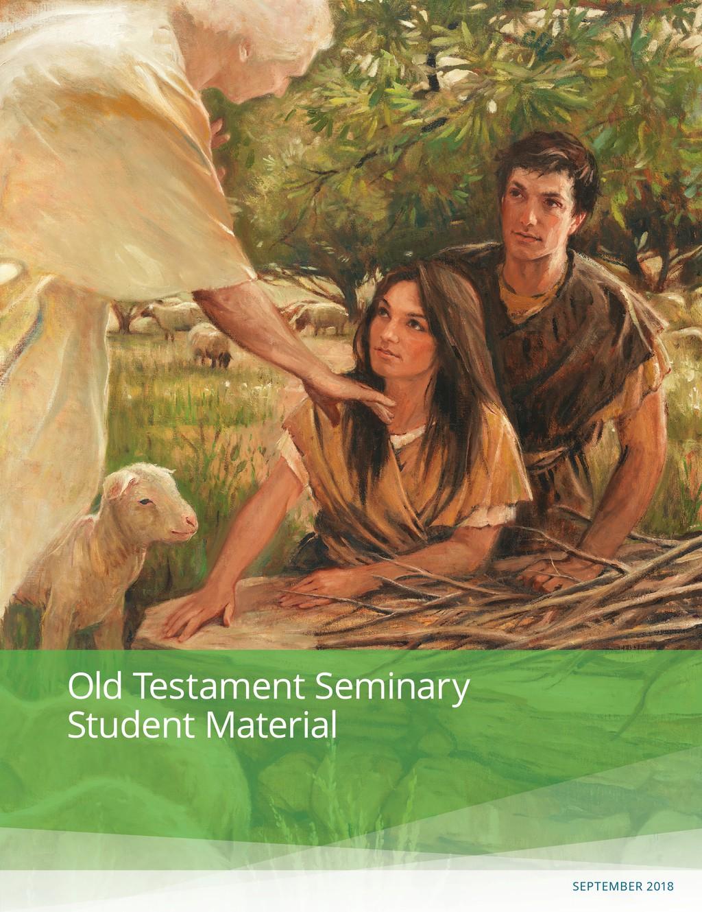 Old testament seminary teacher manual deseret book.