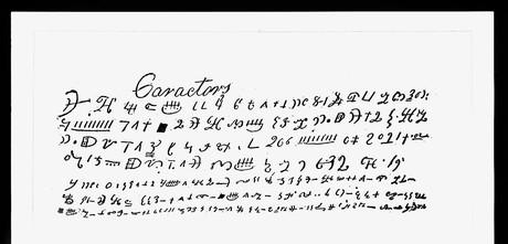 Caracteres escritos à mão em egípcio reformado